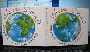 アルバム「We are SMAP!」.jpg
