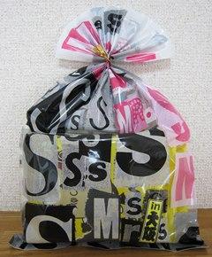 大阪限定お煎餅-1ブログ.jpg